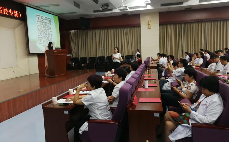 乌兰浩特盛津医院开展医师节系列活动