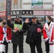 乌兰浩特盛津医院举办平安果全城免费派送活动