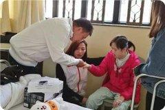 乌兰浩特盛津医院举行'医者仁心 携爱同行'活