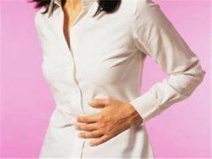 患上了附件炎可能是这几个生活习惯所致