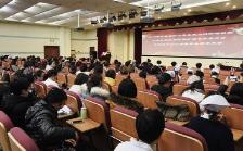 乌兰浩特盛津医院2020 年度工作会议