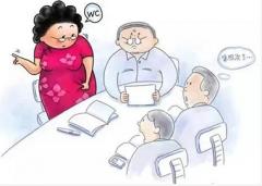 乌兰浩特妇科电话,90%的女性逃不过尿失禁?